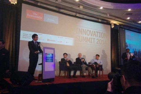 Economics Innovation Summit