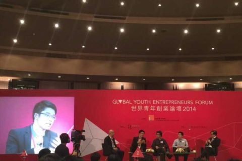 Global Youth Entrepreneur Forum