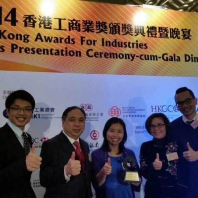 Hong Kong Awards for Industries – Technological Achievement Award