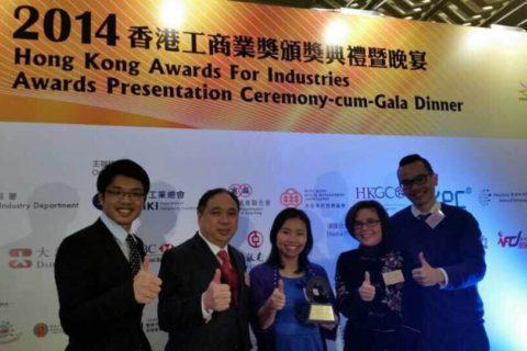 Hong Kong Awards for Industries – Technological Achievement Award