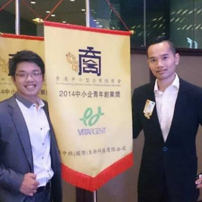 The Hong Kong General Chamber of Small and Medium Business – SME's Youth Entrepreneurship Award