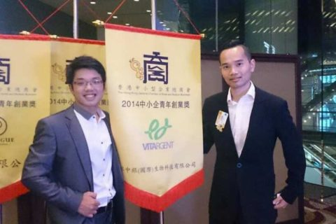 The Hong Kong General Chamber of Small and Medium Business – SME's Youth Entrepreneurship Award